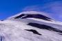 Vulkan Villarrica – Ein atemberaubendes & schönes Bergsteiger-Erlebnis!