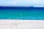 Hyams Beach & Jervis Bay – Weißester Strand der Welt & türkisblaues Meer