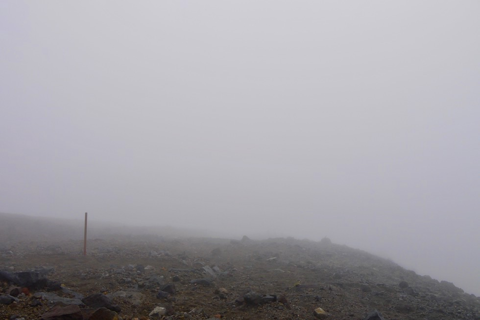 Kein Spaß! Abstieg - Mt Taranaki in Wolken - Nordinsel Neuseeland