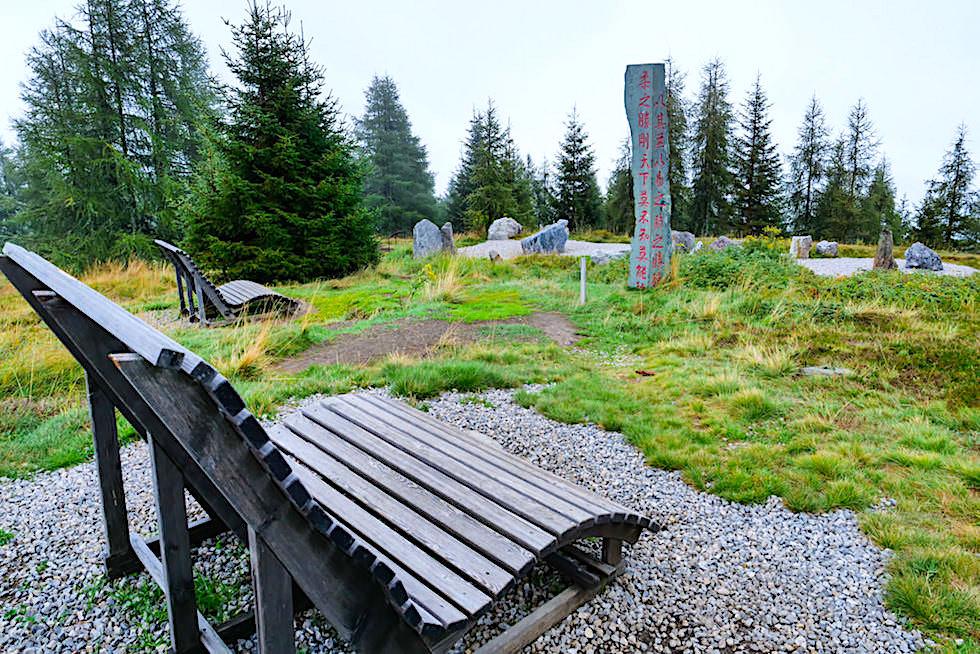 Gerlitzen Alpe - Asiatischer Garten: ein Ort der Ruhe, Besinnung und Kraft - Kärnten, Österreich